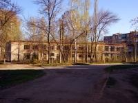 Samara,  . vacant building