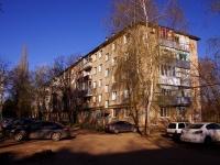 Samara,  , house 5. Apartment house