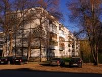 Samara,  , house 6. Apartment house
