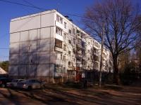Samara,  , house 7. Apartment house
