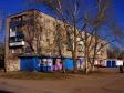 Samara,  , house8
