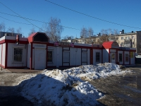 Samara,  , house 8А. store