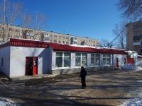 Samara,  , house 10. store