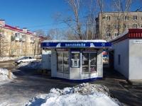 Самара, 3-й (п. Берёза) квартал, дом 10/1. магазин Роспечать