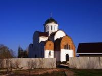 Самара, храм в честь Святителя Николая4-й (п. Берёза) квартал, храм в честь Святителя Николая
