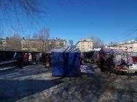 Samara,  . market