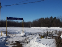Samara,  . sport stadium