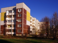 Samara,  , house 6. Apartment house