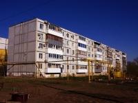 Samara,  , house 9. Apartment house