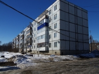 Samara,  , house 10. Apartment house
