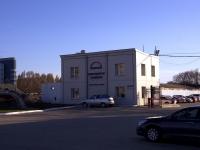 Samara,  , house 14А. automobile dealership