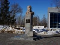 Самара, улица Лесная (п. Берёза). памятник В.И. Ленину