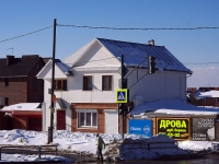 Samara,  , house 163. Private house