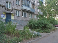 Samara, Promyshlennosti st, house 277. Apartment house