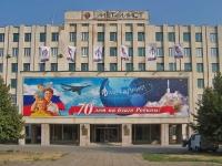 """Самара, завод (фабрика) ОАО """"Металлист-Самара"""", улица Промышленности, дом 278"""