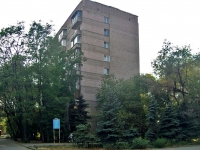 隔壁房屋: st. Promyshlennosti, 房屋 281. 公寓楼