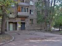 Samara, Promyshlennosti st, house 281. Apartment house