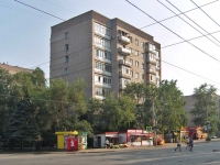 Samara, Promyshlennosti st, house 285. Apartment house