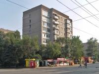 neighbour house: st. Promyshlennosti, house 285. Apartment house
