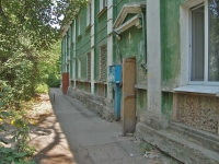 Samara, Promyshlennosti st, house 286. Apartment house