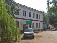 萨马拉市,  , house 288. 写字楼