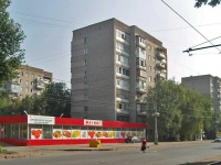 neighbour house: st. Promyshlennosti, house 289. Apartment house