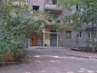 Samara, Promyshlennosti st, house 289. Apartment house