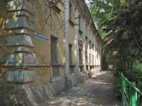 Samara, Promyshlennosti st, house 290. Apartment house