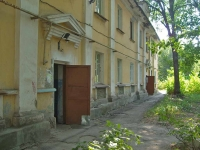 neighbour house: st. Promyshlennosti, house 290. Apartment house