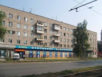 Samara, Promyshlennosti st, house 291. Apartment house