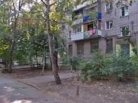Самара, улица Промышленности, дом 291. многоквартирный дом