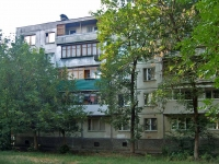 Samara, Promyshlennosti st, house 293. Apartment house