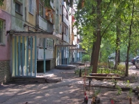 Samara, Promyshlennosti st, house 295. Apartment house