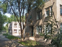 "neighbour house: st. Promyshlennosti, house 297А. nursery school №62 ""Жу­ра­вуш­ка"""