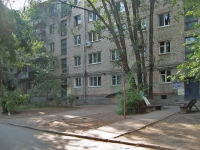 Samara, Promyshlennosti st, house 299. Apartment house