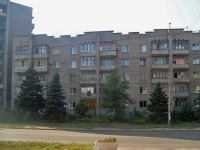 neighbour house: st. Promyshlennosti, house 300. Apartment house