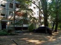 Samara, Promyshlennosti st, house 301. Apartment house