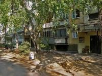 萨马拉市, Promyshlennosti st, 房屋 303. 公寓楼