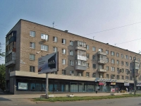 neighbour house: st. Promyshlennosti, house 307. Apartment house with a store on the ground-floor