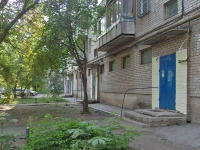 Samara, Promyshlennosti st, house 307. Apartment house with a store on the ground-floor