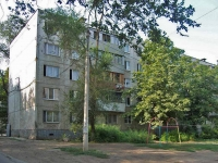 neighbour house: st. Promyshlennosti, house 309. Apartment house with a store on the ground-floor