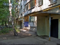 Samara, Promyshlennosti st, house 309. Apartment house with a store on the ground-floor