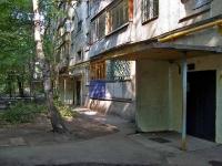 Samara, Promyshlennosti st, house 309. Apartment house with a store on the ground-floor