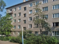 neighbour house: st. Promyshlennosti, house 311. Apartment house with a store on the ground-floor
