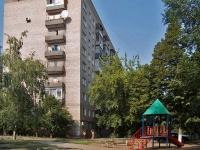 neighbour house: st. Promyshlennosti, house 313. Apartment house