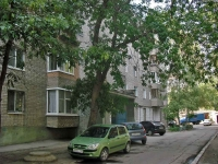 neighbour house: st. Balakovskaya, house 12А. Apartment house