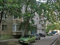 Samara, st Balakovskaya, house 12А. Apartment house