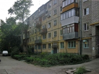 Samara, st Balakovskaya, house 22. Apartment house