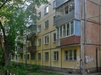 Samara, st Balakovskaya, house 28. Apartment house