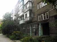 Самара, улица Балаковская, дом 6. многоквартирный дом